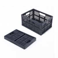 Ящики пластиковые складные