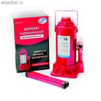 Домкрат гидравлический бутылочный 16 т