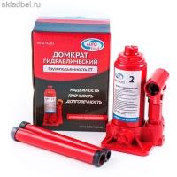 Домкрат гидравлический бутылочный 2 т