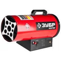 Пушка ЗУБР МАСТЕР тепловая, газовая, 220 В, 10,0 кВт, 330м.куб/час, 0,75кг/ч