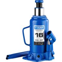 ЗУБР 10т, 228-462 мм домкрат бутылочный гидравлический, Профессионал