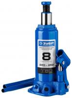 ЗУБР 8т, 228-459 мм домкрат бутылочный гидравлический, Профессионал