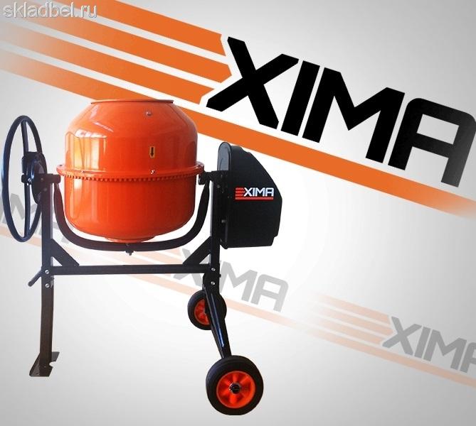 Бетономешалка Amix BM-200L