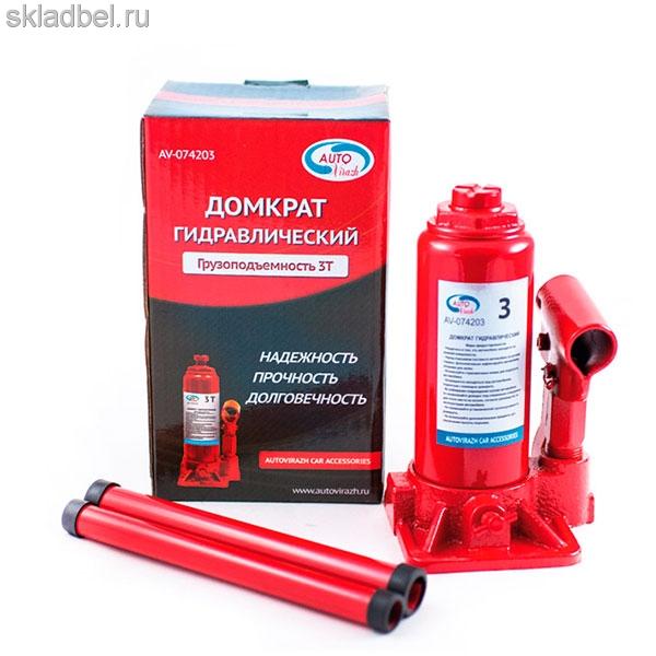 Домкрат гидравлический бутылочный 5 т