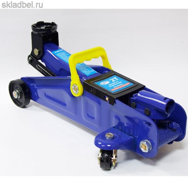 Домкрат гидравлический подкатной с кейсом 2 т (синий)