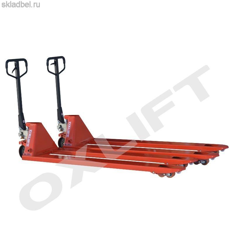 Гидравлическая тележка удлиненная Oxlift 1800 мм
