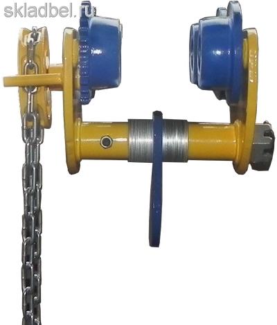 Тележка для ручной тали с цепным приводом XK37710 (5 т. 9 м.)